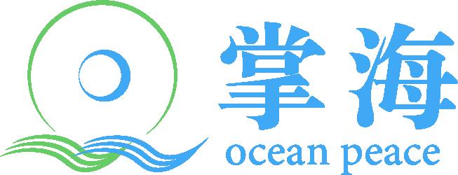 掌海,掌海科技,掌海环保科技